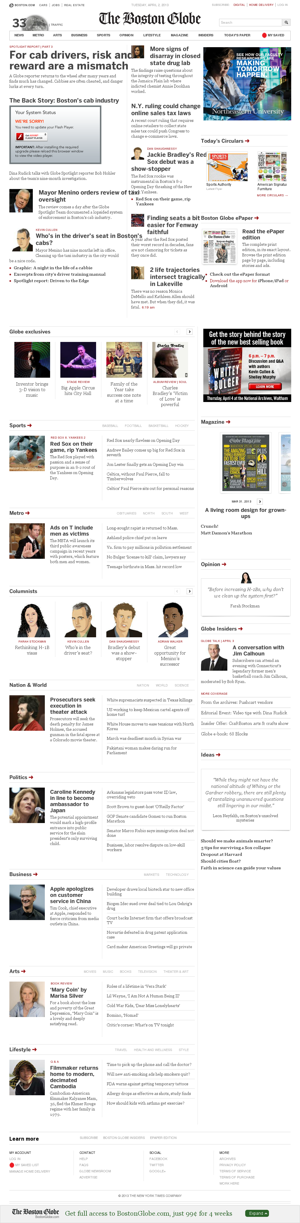 The Boston Globe at Tuesday April 2, 2013, 9:02 a.m. UTC